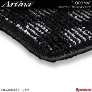 Artina フロアマット カジュアルチェック シルバー/ブラック ヴェルファイア ANH20/25 H23.11- 後期 7人乗V-L/Z-Gエディション車・V又はZ