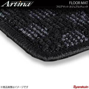 Artina フロアマット カジュアルチェック グレー/ブラック ヴェルファイア ANH20/25 H20.05- 前期7人乗V-L/Z-Gエディション車・V又はZ