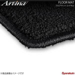 Artina フロアマット ロイヤル ブラック ノア/ヴォクシー ZRR70系 H22.04- 後期モデル車 ウェルキャブ車 2列目サイドリフトアップ