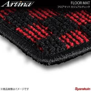 Artina フロアマット カジュアルチェック レッド/ブラック パッソ KGC30 H24.06- 前期 2WD寒冷地仕様車/4WD ベンチ・セパレートシート