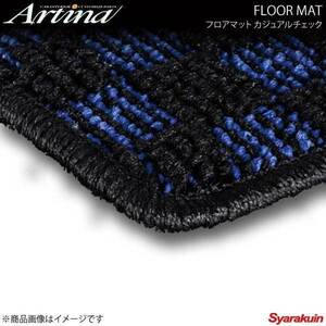 Artina フロアマット カジュアルチェック ブルー/ブラック ヴェルファイア ANH20/25 H23.11- 後期 7人乗V-L/Z-Gエディション車・V又はZ