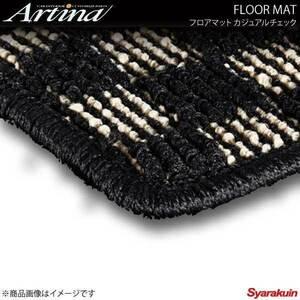 Artina フロアマット カジュアルチェック ゴールド/ブラック ヴェルファイア ANH20/25 H23.11- 後期 7人乗V-L/Z-Gエディション車・V又はZ