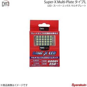 CATZ センタールームランプ LED Super-X Multi-Plate タイプL T10×31 ステップワゴンスパーダ RK1/RK2/RK3/RK4 H24.4-H27.4 CLB33T