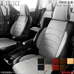 VELUCE ERGO シートカバー 4041 本革(パンチング加工) ワインレッド×ワインレッド デリカD:5 CV5W(2.4Lガソリン)/CV4W(2.0Lガソリン)