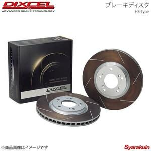 DIXCEL ブレーキディスク HS Front JAGUAR XK8 R 4.0 V8 Supercharger JEFB/J41PA/J41PB 99/2-02/10HS0510771S