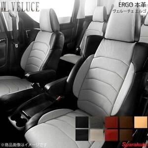 VELUCE ERGO エルゴ シートカバー 4043 本革(パンチング加工) グレー×グレー デリカD:5 CV5W(2.4Lガソリン)/CV4W(2.0Lガソリン)
