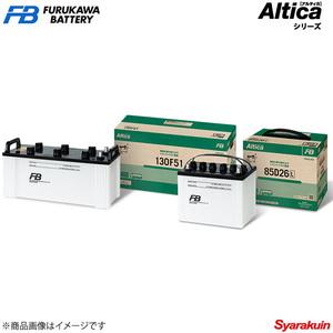 古河バッテリー Altica トラック・バス シビリアン KC/U-RAW40 1993-1999 新車搭載: 95D31R 2個 品番:115D31R 2個