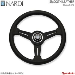 NARDI CLASSIC(クラシック) LEATHER(レザー) SUEDE LEATHER(スエード レザー) ブラックスエード&ブラックスポーク 直径360mm N135