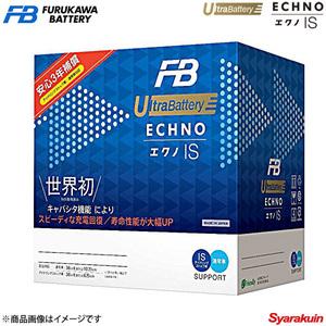 古河バッテリー ECHNO IS UltraBattery/エクノISウルトラバッテリー フリード HV DAA-GP3 14/10- 新車搭載: 38B19L 1個 品番:K-42/B19L 1個