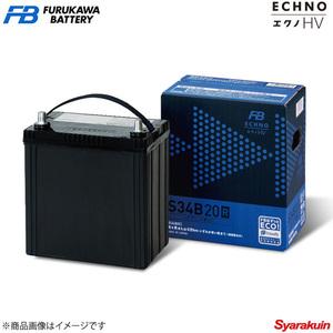 古河バッテリー ECHNO HV/エクノHV クラウン ロイヤルサルーン HV DAA-AWS210 15/09-16/07 新車搭載: S46B24L 1個 品番:S46B24L 1個