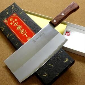 関の刃物 中華包丁 17.5cm (175mm) 富士觀 420Jステンレススチール 天然木 中華料理用 肉 鮮魚 野菜切り 身幅の大きい万能包丁 国産日本製