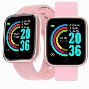 スマートウォッチ スマートブレスレット iPhone Android 歩数計 血圧計 活動量計 心拍計 防水