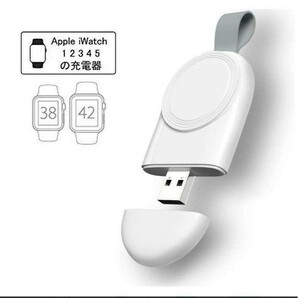 アップルウォッチ Apple Watch ワイヤレス充電器 チャージャー