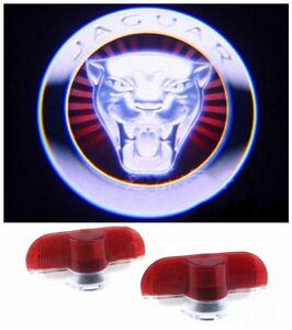 Jaguar ジャガー LED ロゴ プロジェクター ドア カーテシ ランプ Xタイプ XJ XK XKR 純正交換 タイプライト アンダースポット エンブレム