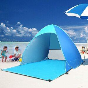 テント 紫外線防止 簡易テント 簡単に展開 ドームタイプテント ワンタッチ 収納袋 海水浴 キャンプ アウトドア 2~3人用 カラー:ピンク