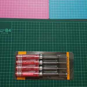 即決《送料無料》 ■赤■ 六角レンチ ドライバー 4本セット   ラジコン YD-2 ドリパケ ヨコモ メンテナンス tt01 六角ソケット