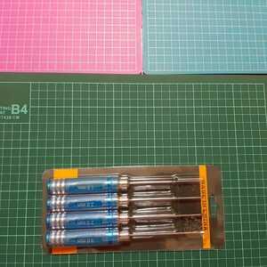 即決《送料無料》 ■青■ 六角レンチ ドライバー 4本セット   ラジコン YD-2 ドリパケ ヨコモ メンテナンス tt01 六角ソケット