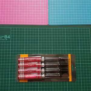 即決《送料無料》 ■赤■ 六角 box ソケット レンチ ドライバー 4本セット   ラジコン YD-2 ドリパケ ヨコモ メンテナンス tt01