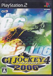 【プラス1本おまけ】ジーワン ジョッキー4 2006 PS2 ソフト 動作品 ソニー プレイステーション2 まとめ売り【s12201】
