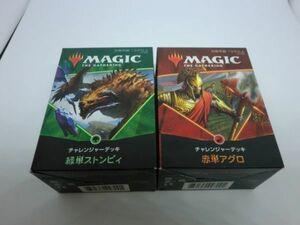 MTG チャレンジャーデッキ2021 緑単ストンピィ + 赤単アグロ セット 日本語版 マジックザギャザリング