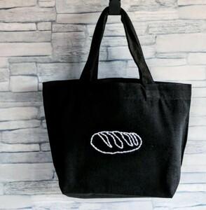 手刺繍の白いパン ミニトートバッグ 柔らかい帆布 黒 ランチバッグ エコバッグ ハンドメイド 刺繍の色変更可