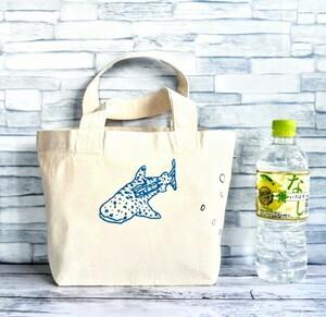 手刺繍の青いジンベイザメ キャンバスミニトートバッグ ランチバッグ 帆布 生成り  ハンドメイド