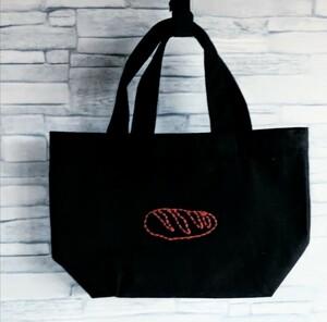 手刺繍の茶色いパン キャンバスミニトートバッグ ランチバッグ エコバッグ 柔らかい帆布 黒 ハンドメイド 刺繍の色変更可