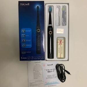 中古 Fairywill 音波式電動歯ブラシ 充電式 ブラック IPX7防水 Model:507