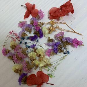 花材セット ドライフラワー