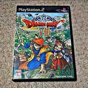 【PS2】ドラゴンクエスト8空と海と大地と呪われし姫君(スクウェア・エニックス)
