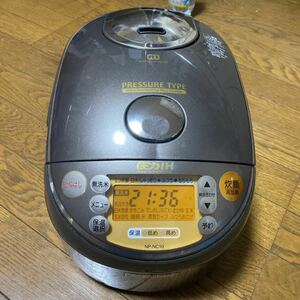 ZOJIRUSHI NP-NC10-TC