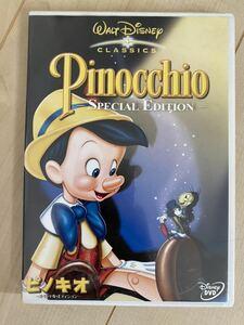 ピノキオ DVD 矢沢永吉 星に願いを