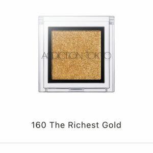 アディクション ザ アイシャドウ 160 The Richest Gold