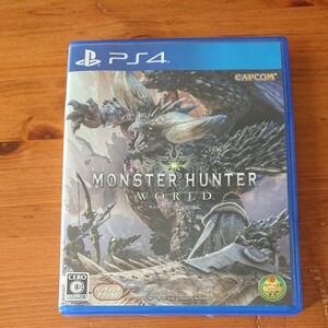 モンスターハンターワールド カプコン PS4 モンハンワールド PS4ソフト