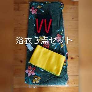 【送料無料】No96 浴衣 帯 下駄 3点セット
