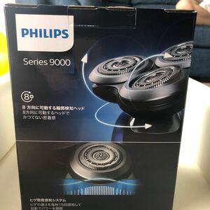 Shaver series 9000 ウェット&ドライ電気シェーバー S9186A/26
