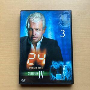 TWENTY FOUR (DVD)