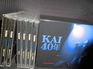 DVD■甲斐よしひろ(甲斐バンド)KAI DVD-BOX IV KAI 40年■6枚組
