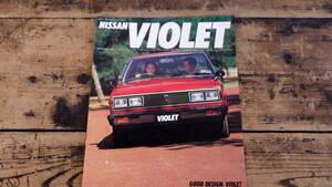 旧車 レトロ 日産 NISSAM バイオレット VIOLET カタログ 冊子 パンフレット