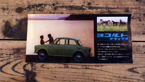 旧車 レトロ 三菱 コルト デラックス 新三菱重工 カタログ 冊子