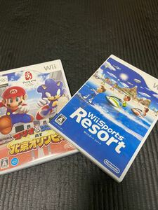 Wii ソフト スポーツ リゾート マリオ&ソニック 北京オリンピック まとめて セット