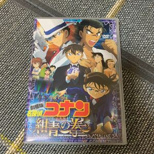 名探偵コナン 紺青の拳 DVD