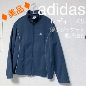 【美品】adidasアディダス■薄手/吸水速乾/ジャケット/レディースS ■ゴルフテニス ランニング ウォーキング スポーツウェア