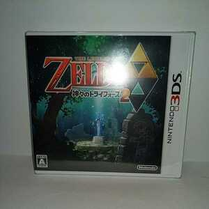 未開封!ゼルダの伝説 神々のトライフォース2 - 3DS ニンテンドー3DS 3DSソフト 3DS
