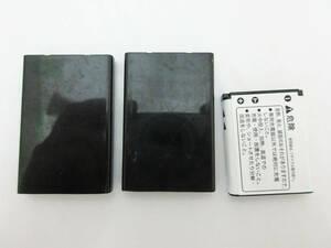 N2383【バッテリーパック】ペンタックス/PENTAX★D-LI08 D-LI2★3個★★リチウムイオン電池 充電池★中古★