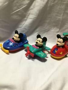 ディズニー ミッキーマウス 飛行機 潜水艦 ボート?3台セット