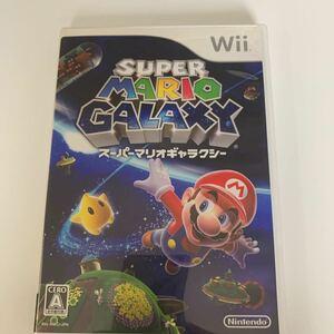 【Wii】 スーパーマリオギャラクシー