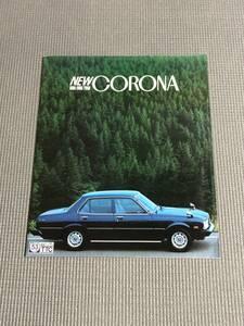トヨタ コロナ カタログ 1977年 CORONA