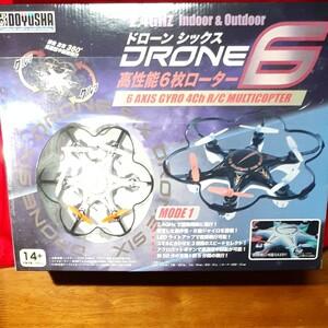 未使用 高性能六枚ロータースペア付き 夜間飛行可能LED ドローン 童友社 2.4GHz ドローンシックス MODE1 白色