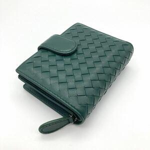 最高級 ラムレザー 本革 二つ折り 財布 ミニ財布 イントレチャート 編み込み グリーン 緑 新品 未使用 送料無料 小銭入れあり